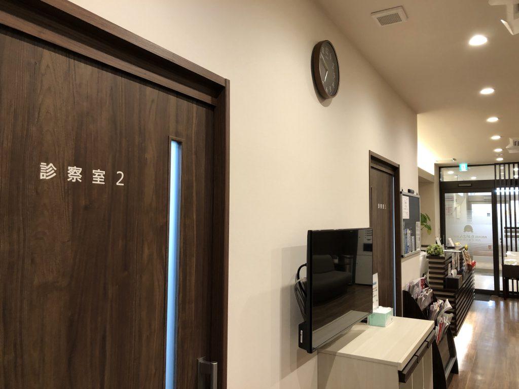 診察室2横