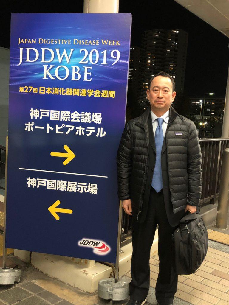 2019 DDW