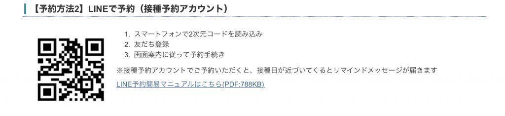 BEE22BF6-7B40-4174-BF8B-EA41F6753F79
